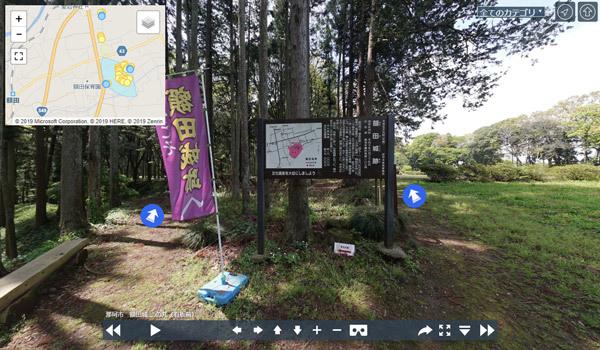 額田城の観光案内360°パノラマ写真VRツアー