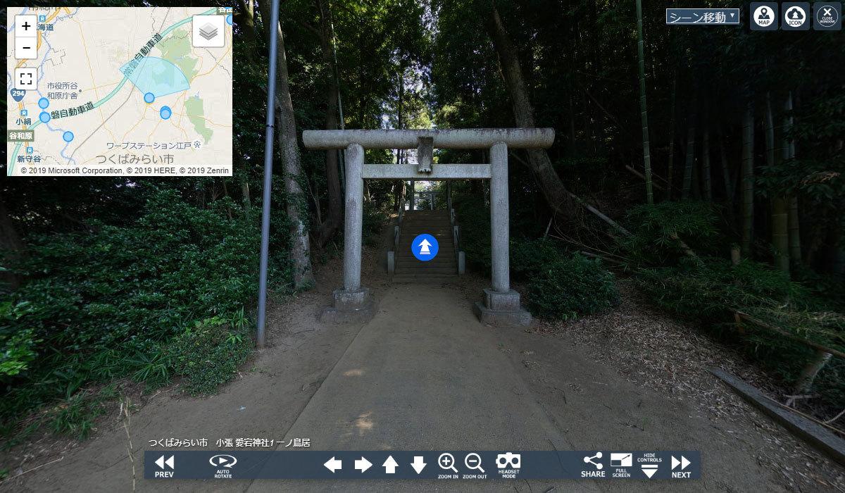 つくばみらい市小張おすすめ神社スポットの愛宕神社