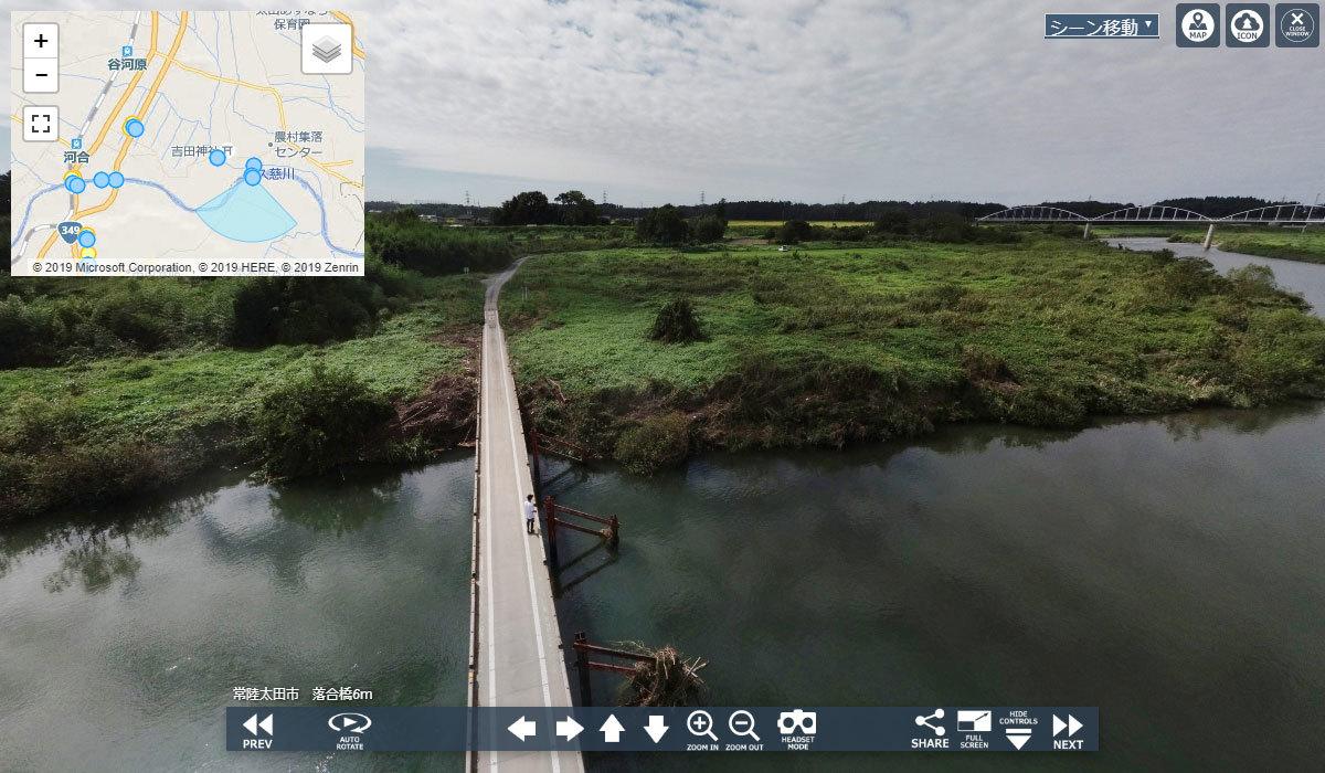 常陸太田市地理景観おすすめスポットの落合橋