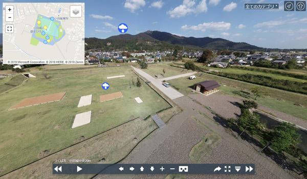 小田城の観光案内360°パノラマ写真VRツアー