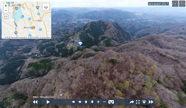 常陸太田市おすすめ登山スポットの奥久慈男体山VRツアー
