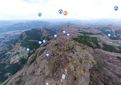 茨城県の山・登山おすすめスポット奥久慈・男体山