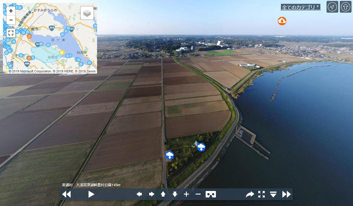 大須賀津湖畔農村公園の観光案内360°パノラマ写真VRツアー