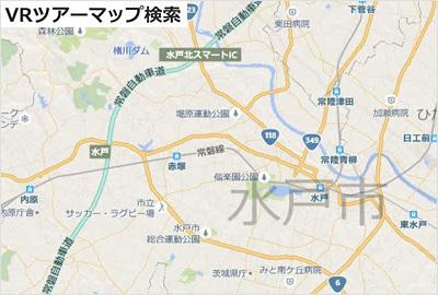 茨城VRツアーのシーンマップ検索