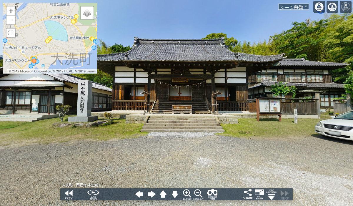 寺おすすめ観光スポットの西福寺