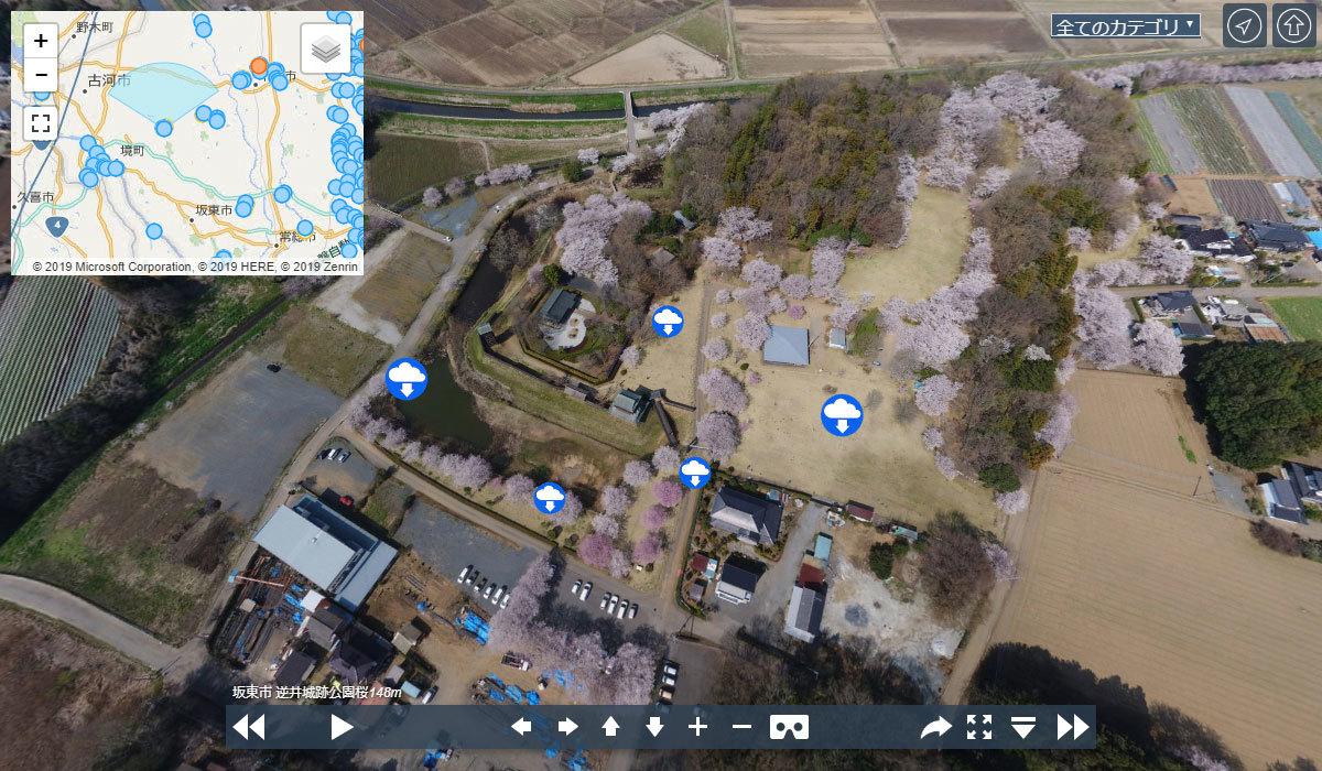 逆井城跡公園 桜の観光案内360°パノラマ写真VRツアー