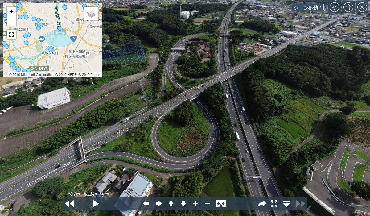 つくば市交通要所の桜土浦インターチェンジ