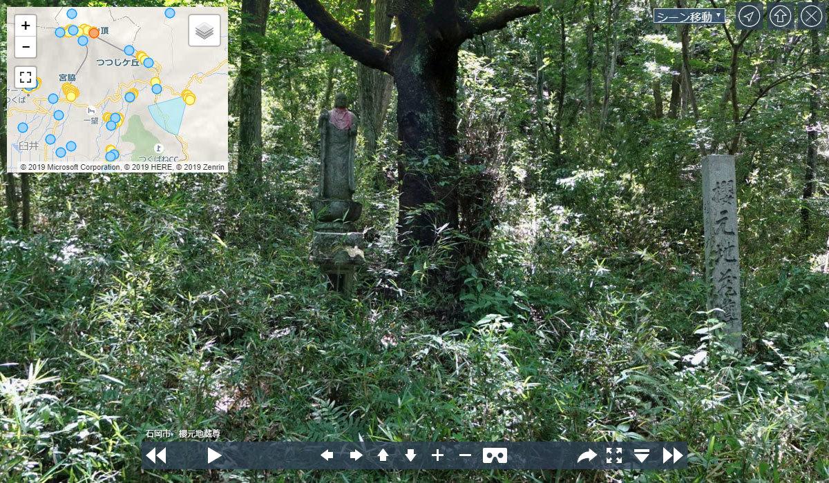櫻元地蔵尊の観光案内360°パノラマ写真VRツアー