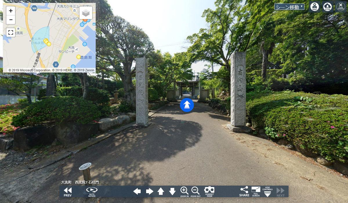 おすすめ寺スポットの西光院