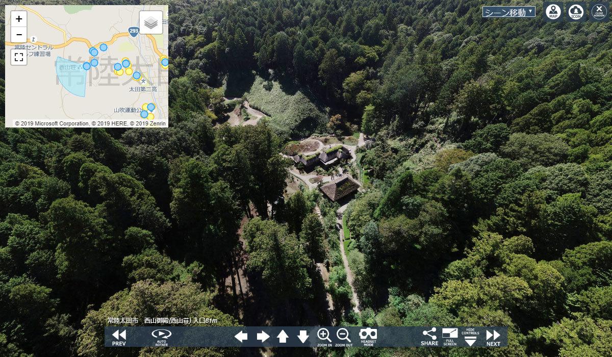 常陸太田市観光名所の西山荘VRツアー
