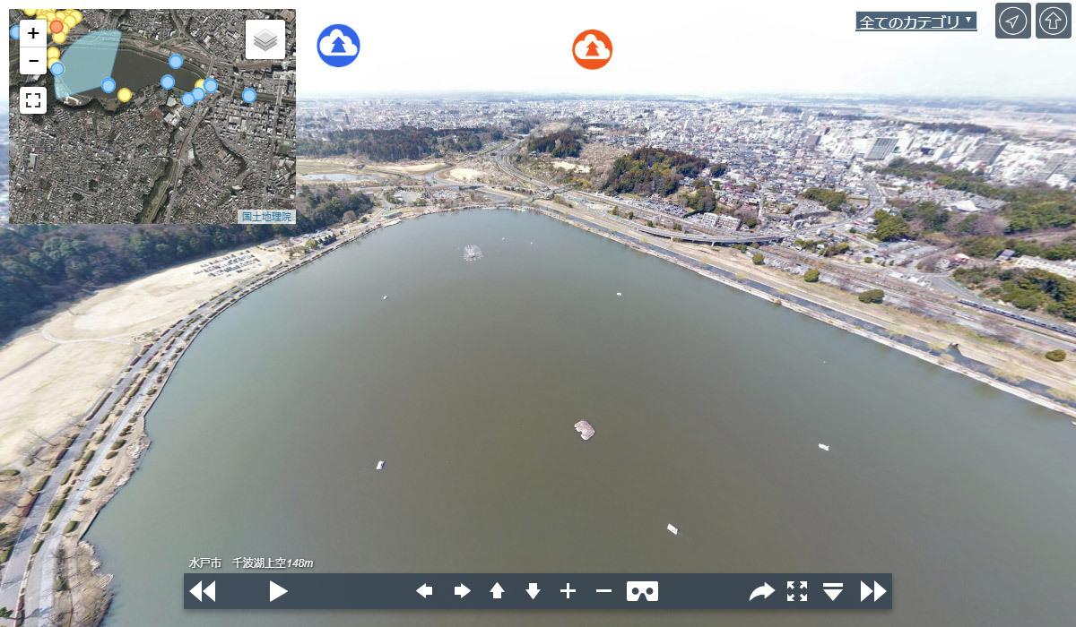 千波湖上空VRツアーパノラマ写真のサムネイル
