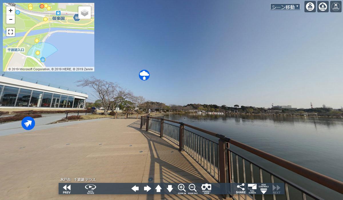千波湖テラスVRツアーパノラマ写真のサムネイル