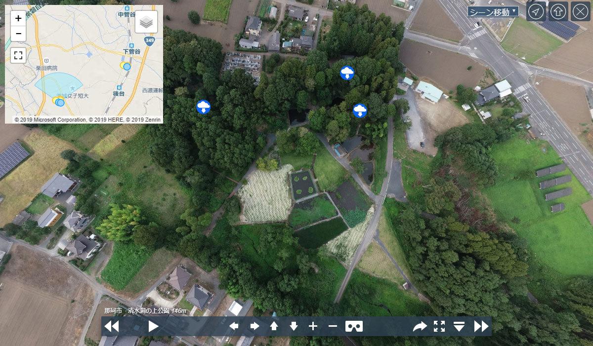 那珂市の清水洞の上公園の観光案内写真