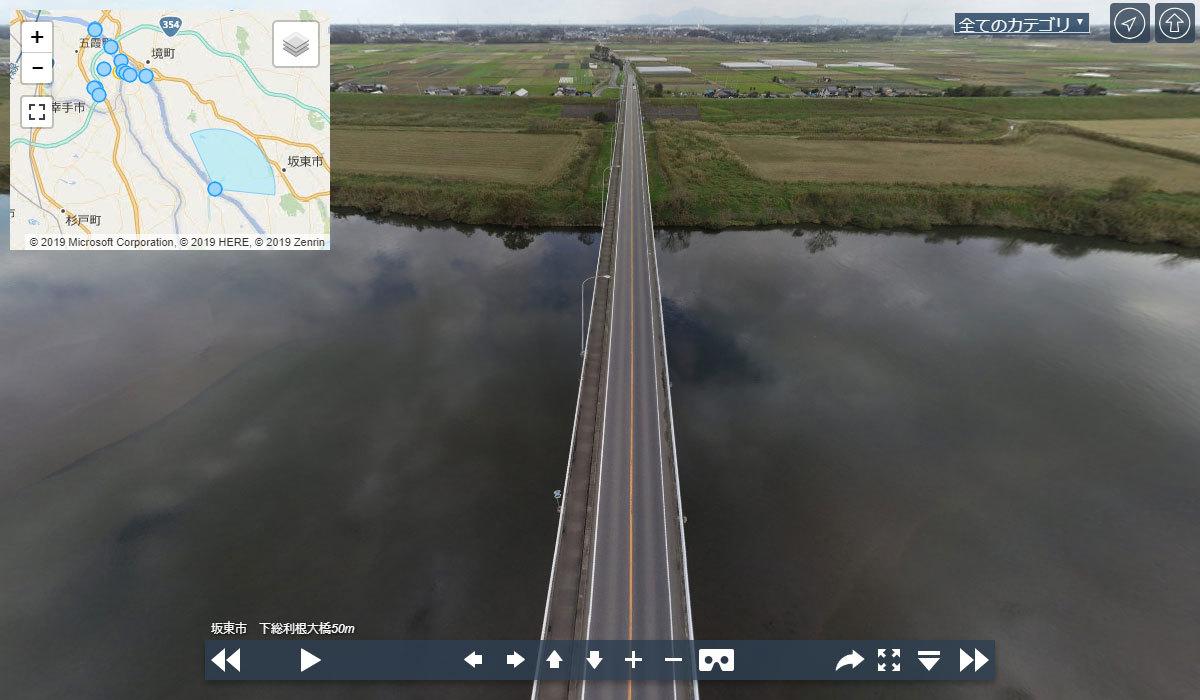 下総利根大橋の観光案内360°パノラマ写真VRツアー