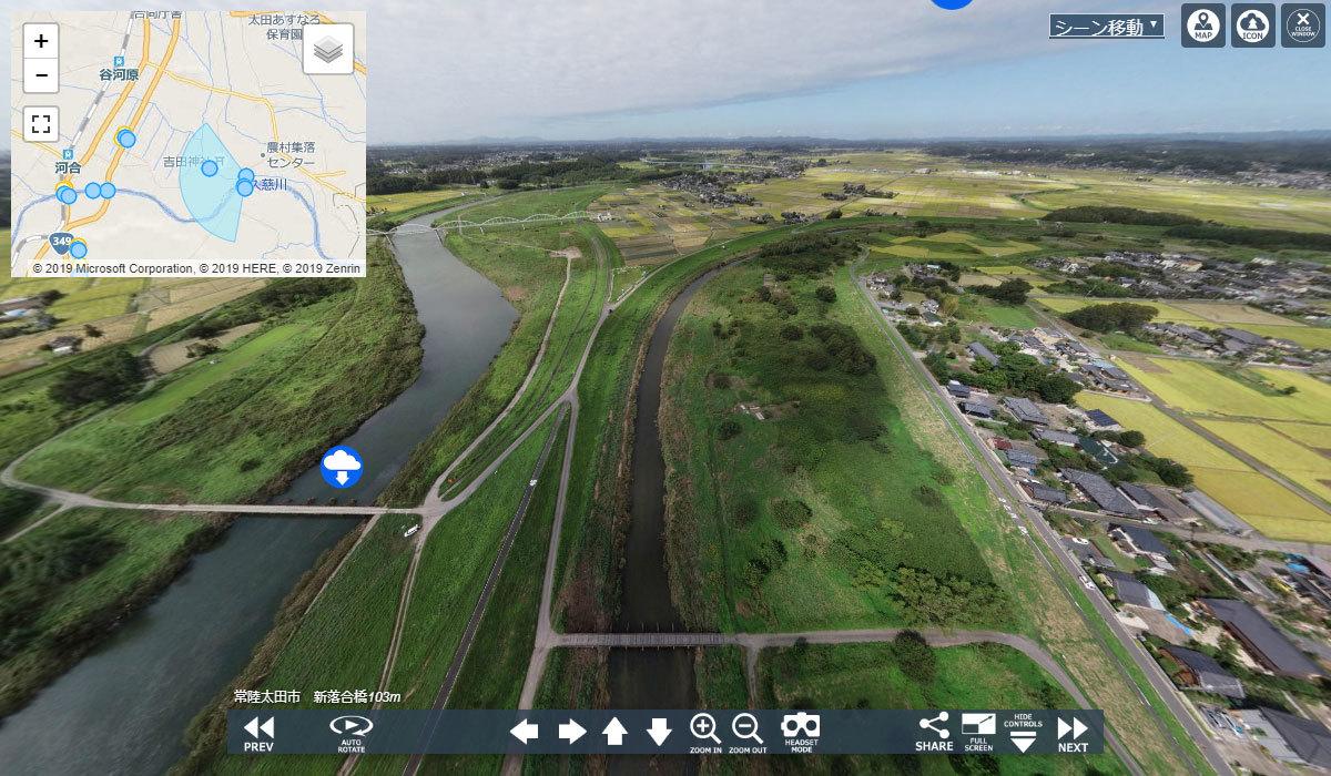 常陸太田市地理景観おすすめ観光撮影スポットの新落合橋
