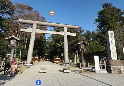 茨城県のおすすめスポット神社案内の写真