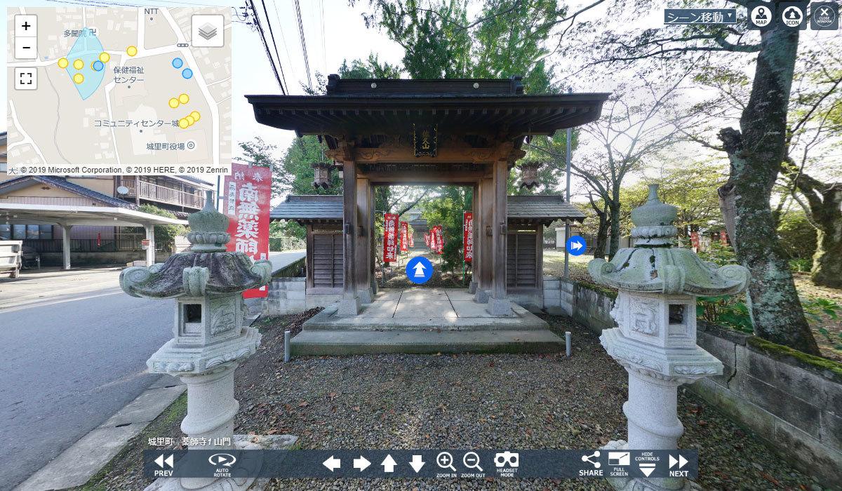 城里町おすすめ寺観光スポットの薬師寺VRツアー