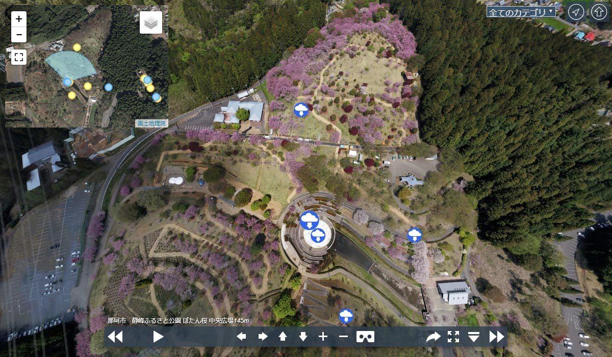 那珂市の静峰ふるさと公園の観光案内空撮写真
