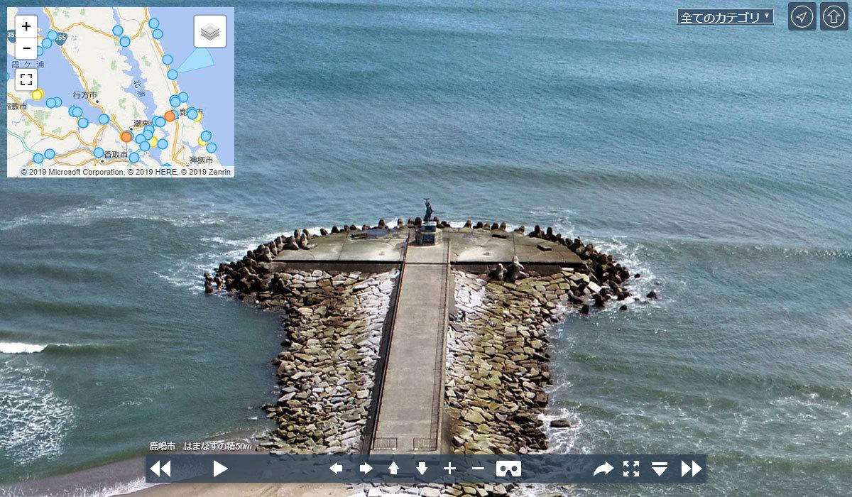 はまなすの精の観光案内360°パノラマ写真VRツアー