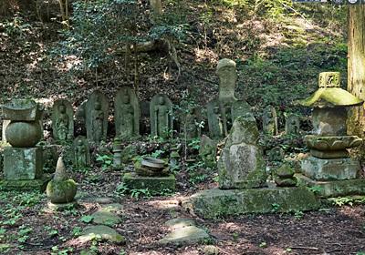 茨城県のおすすめスポット石仏・石塔案内の写真