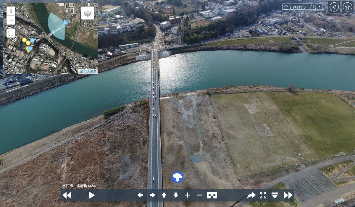 水府橋VRツアーパノラマ写真のサムネイル