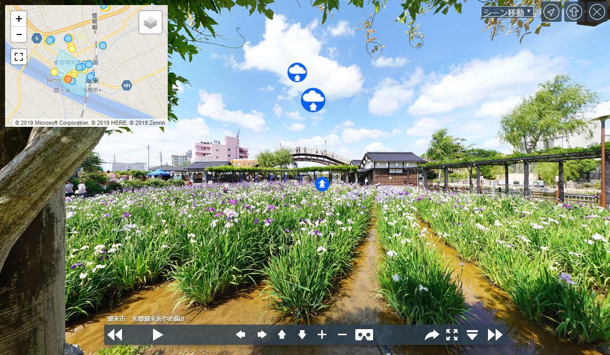 潮来市の観光地・名所スポット水郷潮来あやめ園の案内