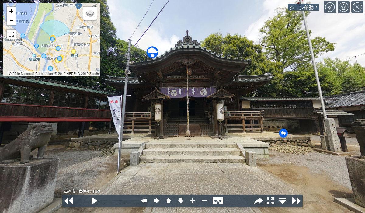 古河市おすすめ観光スポットの雀神社