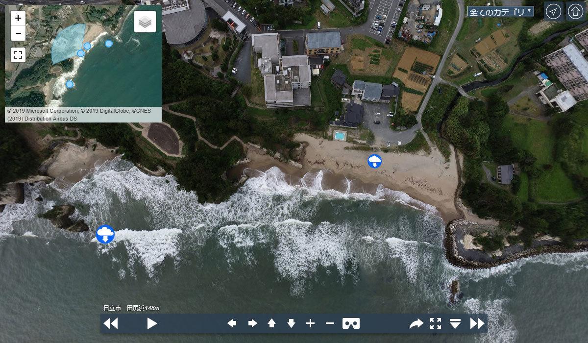 日立市おすすめ観光スポット田尻浜・東滑川海浜緑地の案内