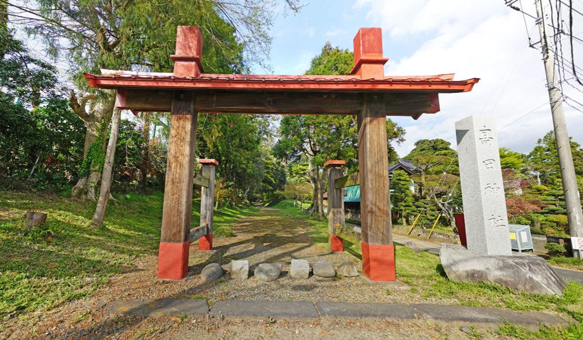 稲敷市おすすめスポットの高田神社