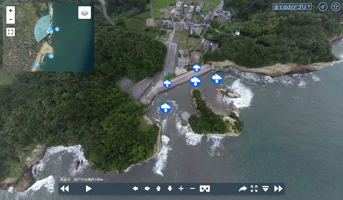 高戸小浜海岸の観光案内360°パノラマ写真VRツアー