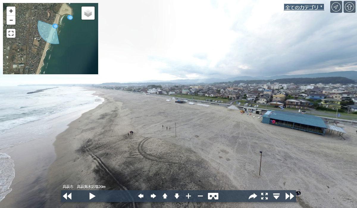 高萩海水浴場の観光案内360°パノラマ写真VRツアー