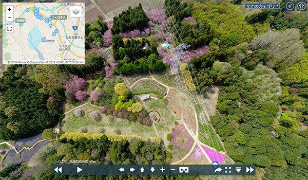 高崎自然の森のVRツアー写真