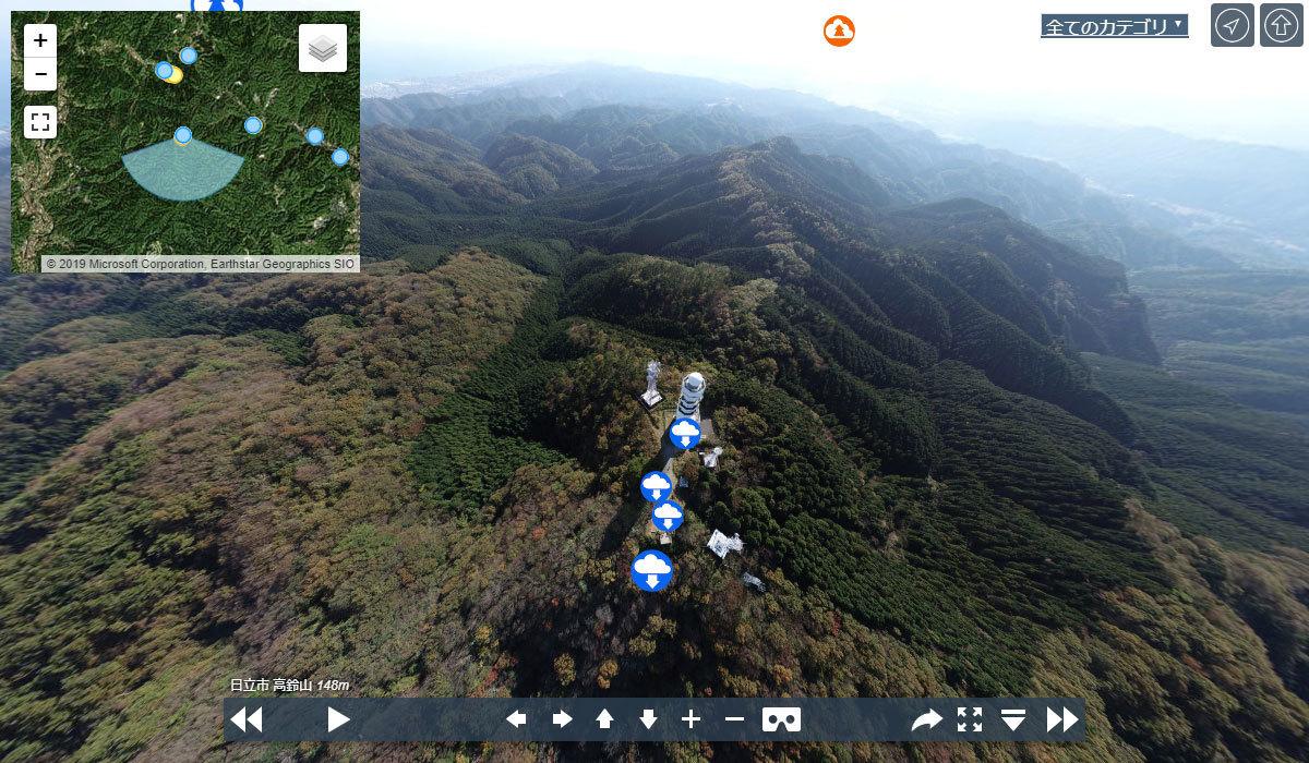 日立市おすすめ観光スポット高鈴山の案内