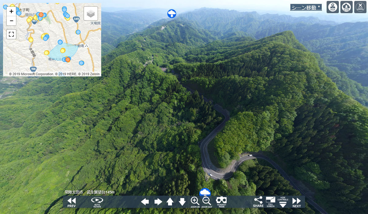 常陸太田市の景観おすすめスポットの武生展望台VRツアー
