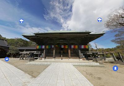 茨城県のおすすめスポット寺案内の写真