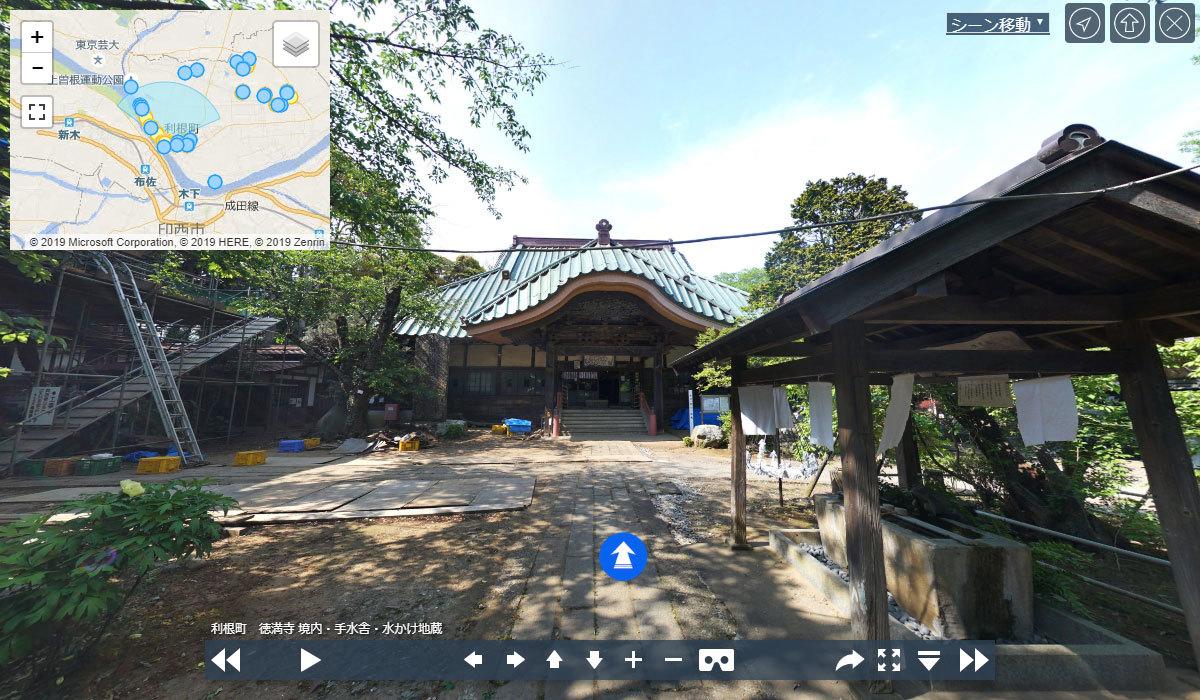 利根町おすすめ寺スポットの徳満寺