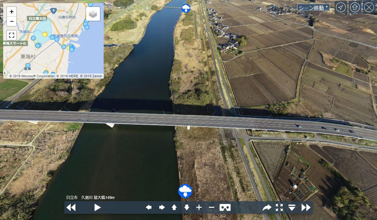 日立市おすすめ地理・景観スポットの留大橋