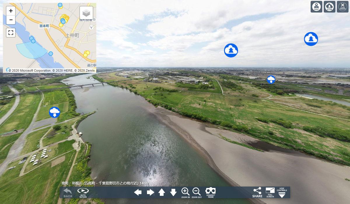 境町・五霞町・野田市の境界景観の空撮写真