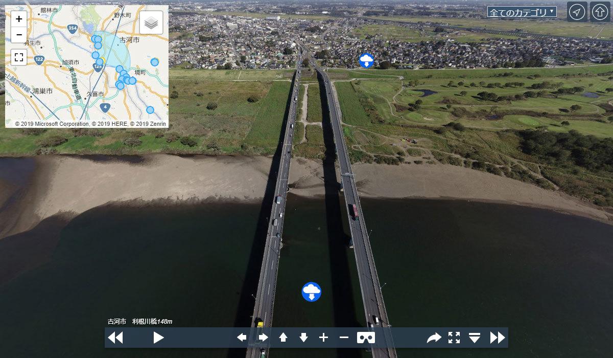 古河市おすすめ景観スポットの利根川橋