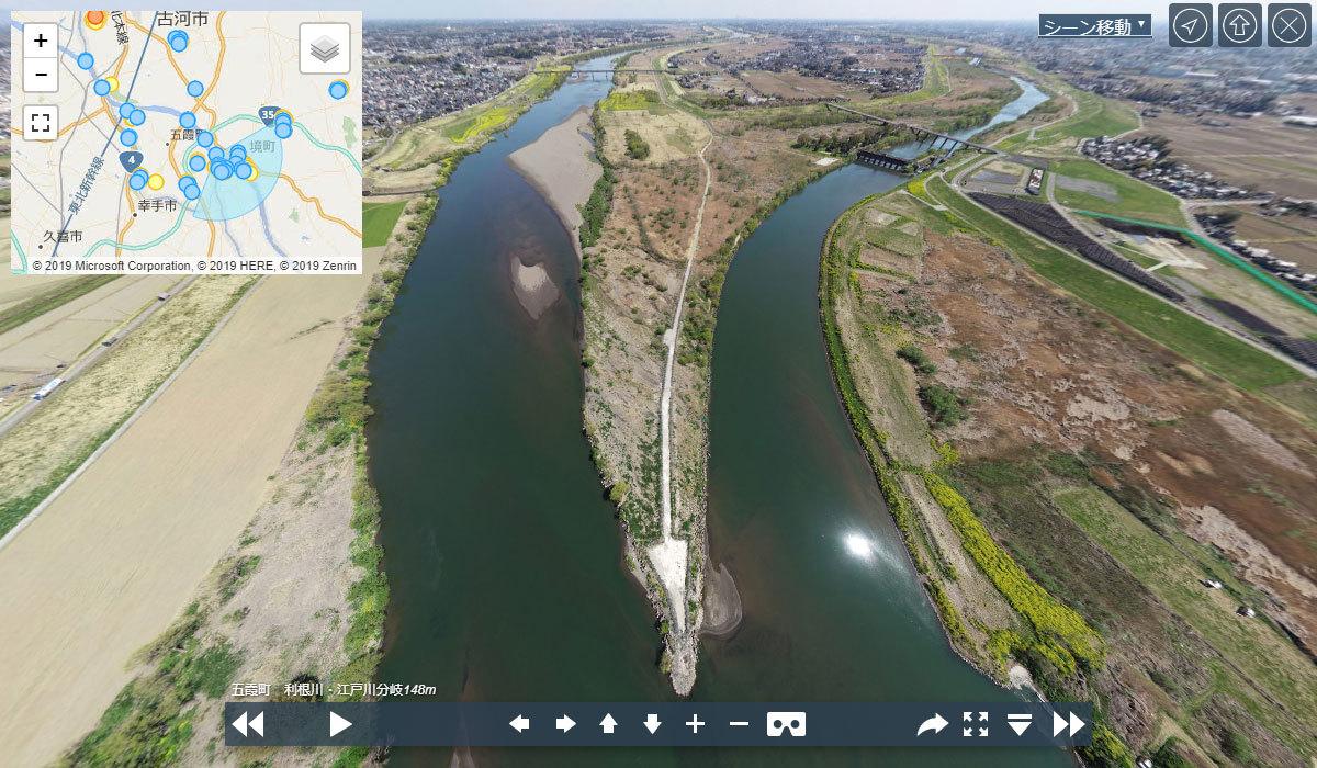 五霞町おすすめ観光スポットの利根川・江戸川分流点