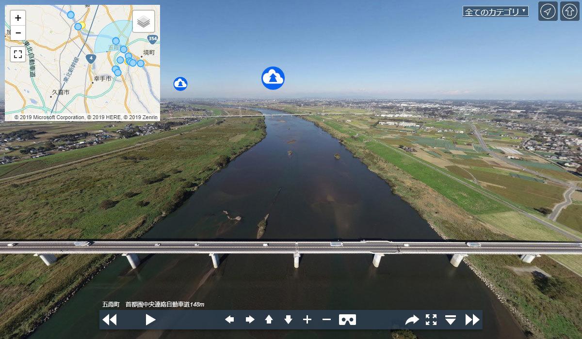 五霞町おすすめ景観スポットの利根川と圏央道