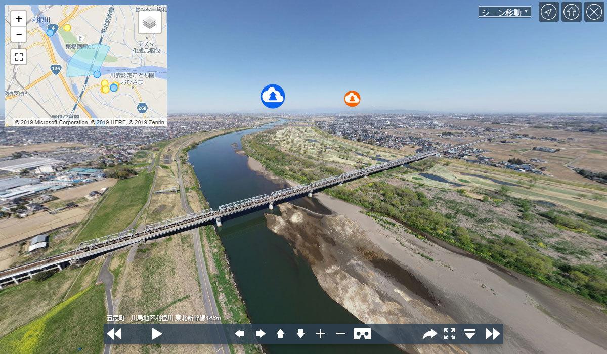 五霞町おすすめ景観スポットの利根川東北新幹線橋VRツアー