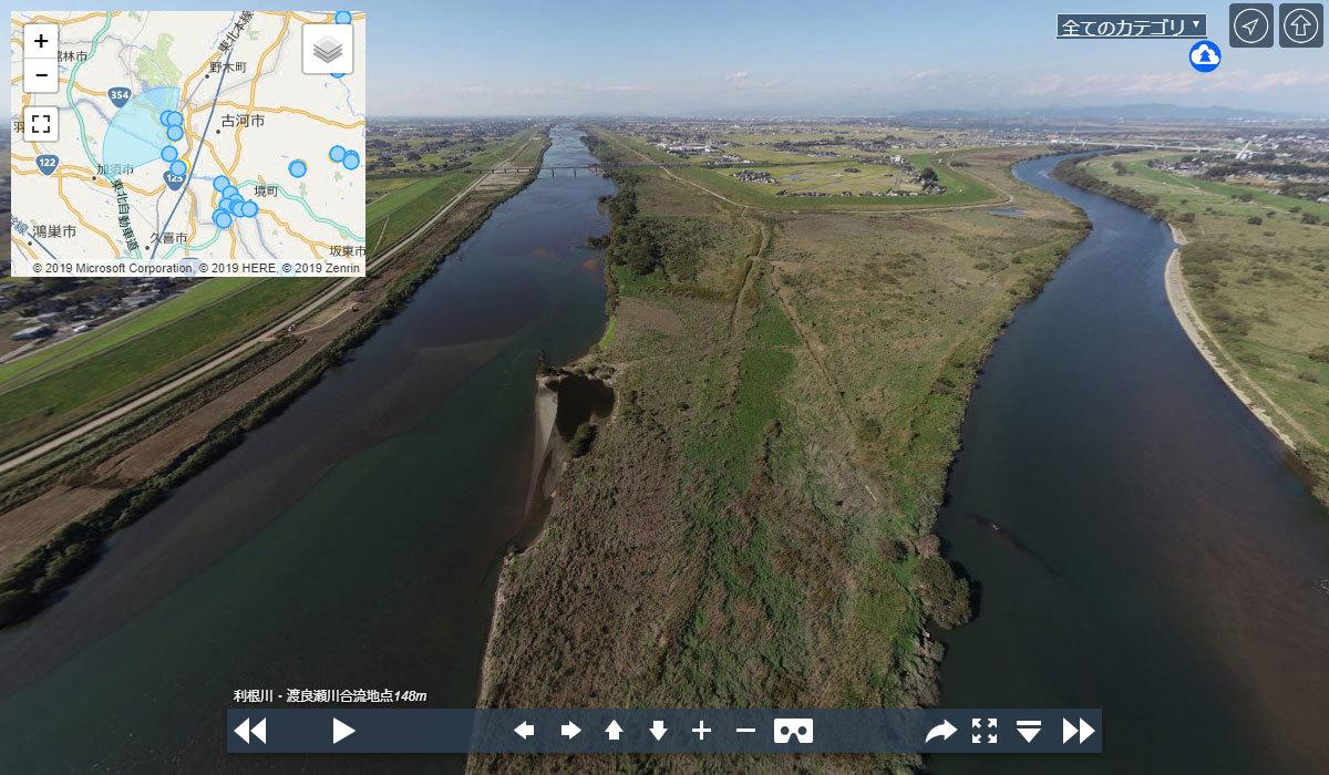 古河市おすすめ地理・景観スポットの利根川・渡良瀬川合流地点