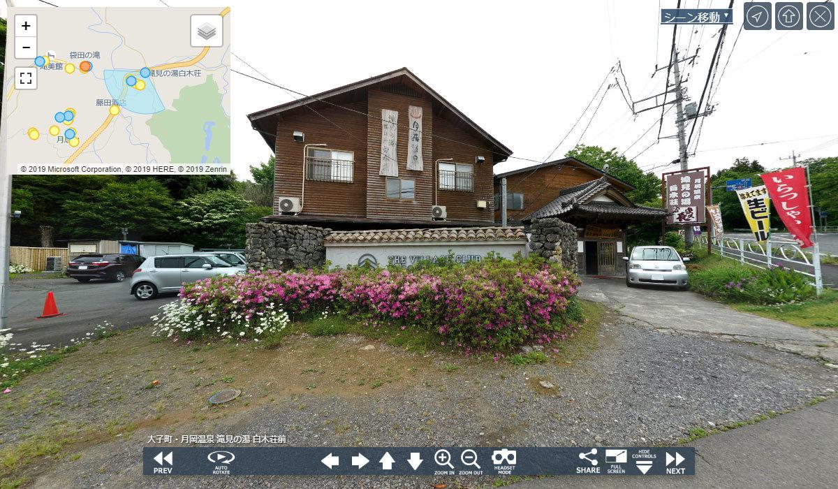 大子町おすすめ観光スポットの月居温泉