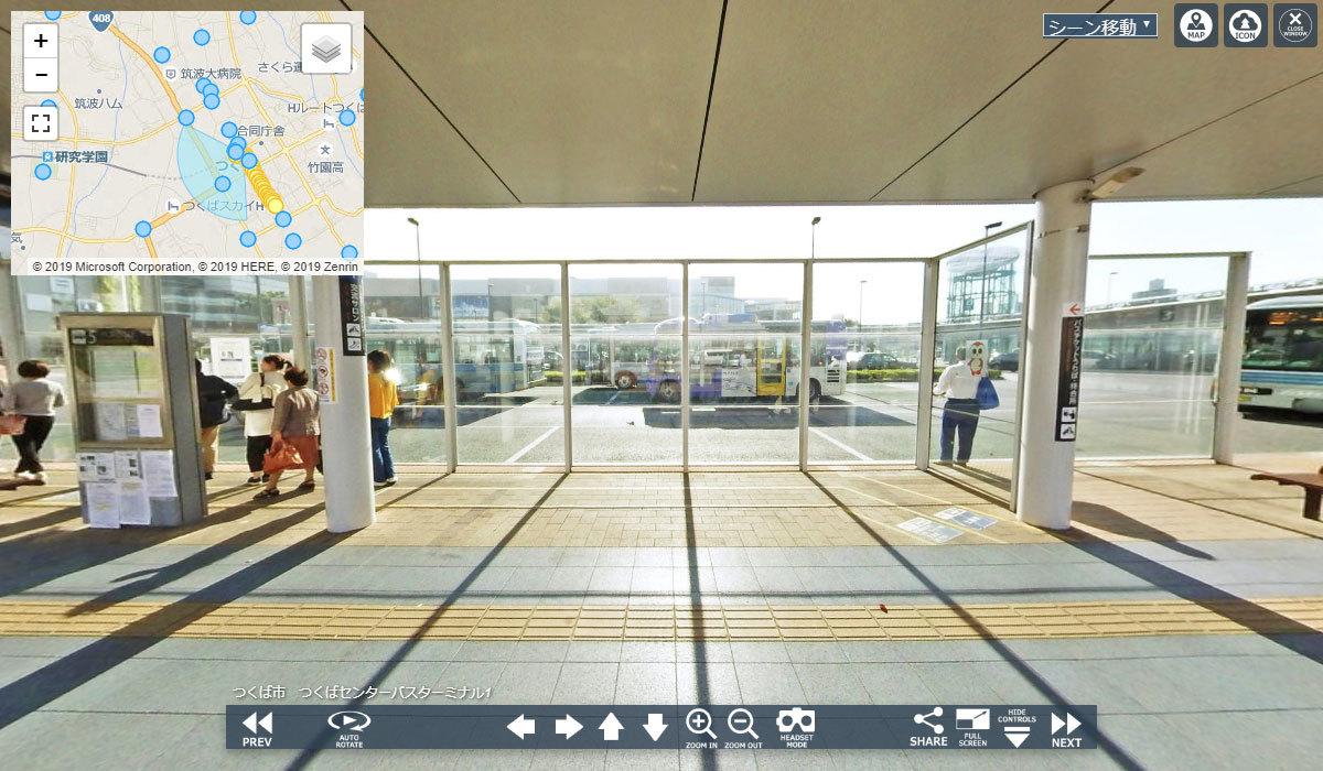 つくば市交通要所のつくばセンターバスターミナル