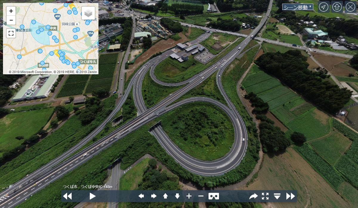 つくば市交通要所のつくば中央インターチェンジ