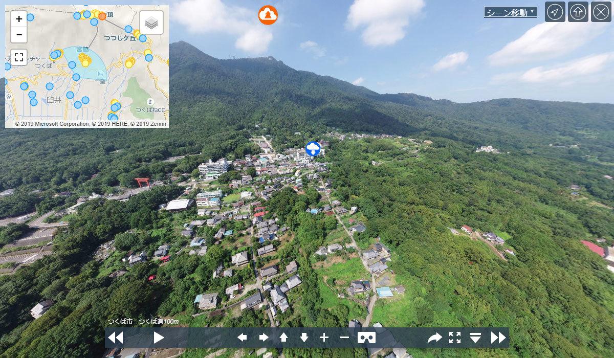 つくば道の観光案内360°パノラマ写真VRツアー
