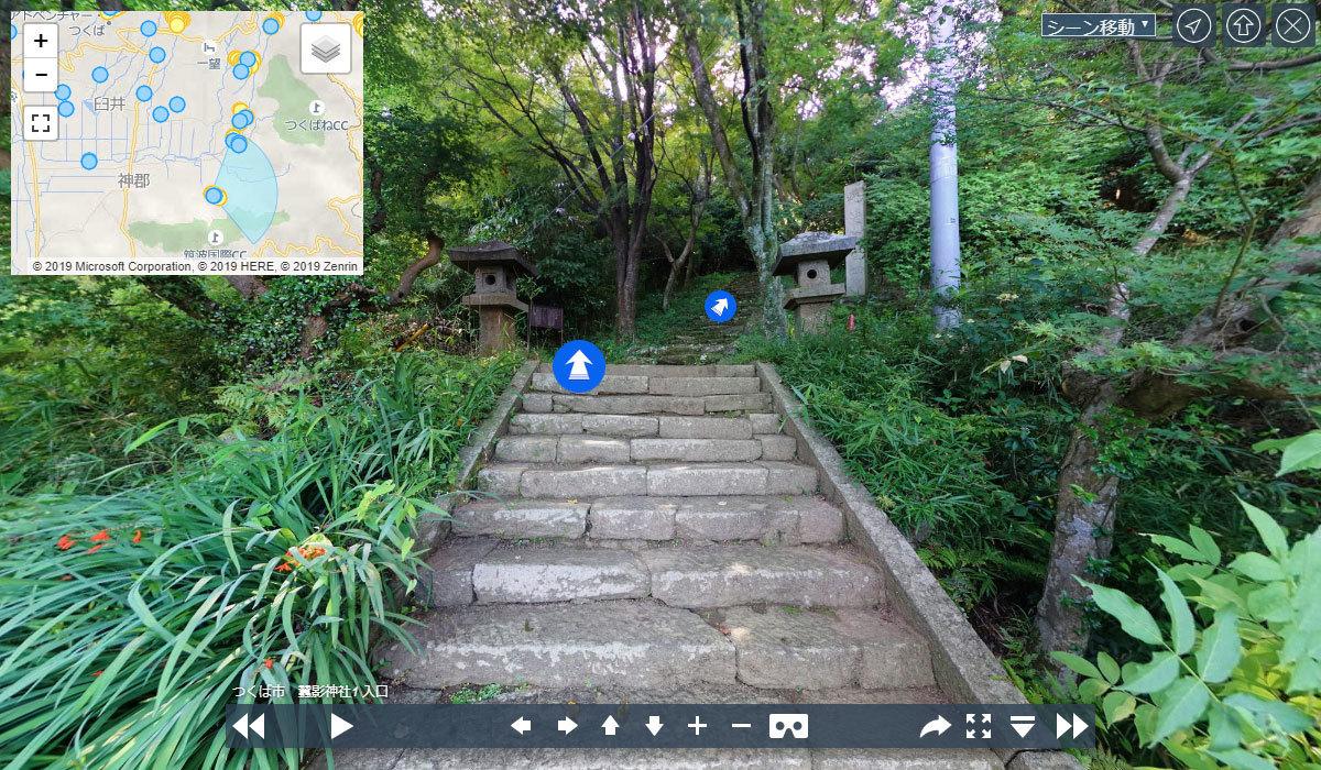 つくば市おすすめ観光スポットの蠶影神社