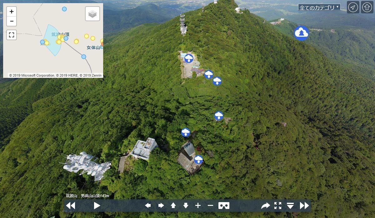 筑波山おすすめ観光VRツアーの筑波山男体山