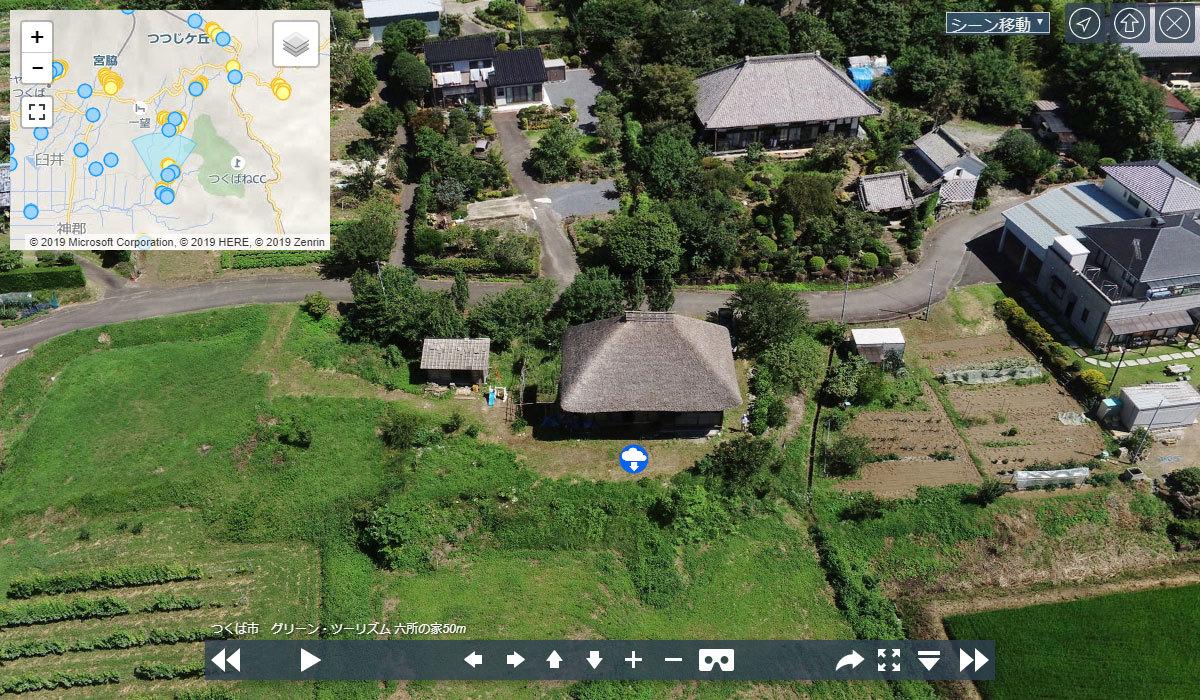 つくば市臼井茅葺き小屋の観光案内360°パノラマ写真VRツアー
